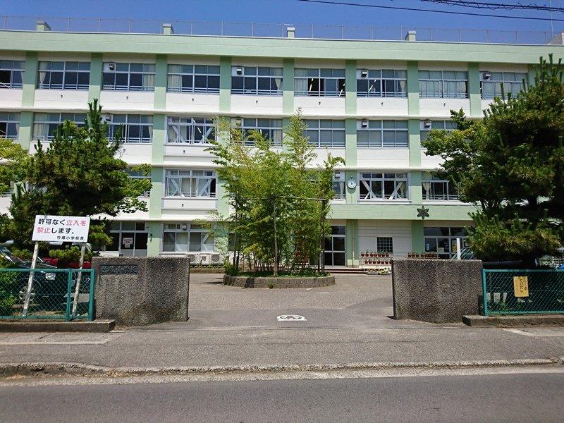竹尾小学校まで約190m